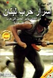 Asrar Harb Loubnan, Paperback Book, By: Alain Menargues