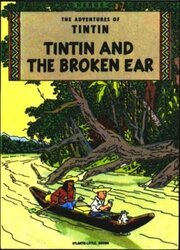 """Adventures of Tintin: """"The Black Island"""", """"King Ottokar's Sceptre"""" and """"The Broken Ear"""" v. 2 (Ti, Hardcover, By: Herge"""