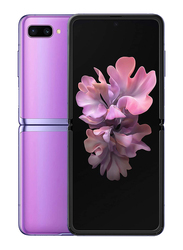 Samsung Galaxy Z Flip 256GB Mirror Purple, 8GB RAM, 4G LTE, Single SIM Smartphone, UAE Version