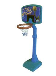 Rainbow Toys Plastic Basketball Hoop with Adjustable Length, 230x70x80 cm