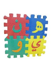 Rainbow Toys 28-Piece Arabic Alphabet Puzzle Mat, Multicolor