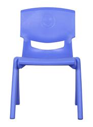 Rainbow Toys Smiley Multipurpose Kids Chair, 44cm, Blue