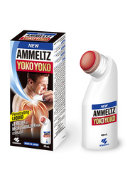 Ammeltz Yoko Yoko Neck and Shoulder Pain Relief Penetrating Liquid, 46ml