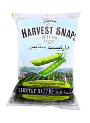 Harvest Snaps Lightly Salted Green Pea, 34g