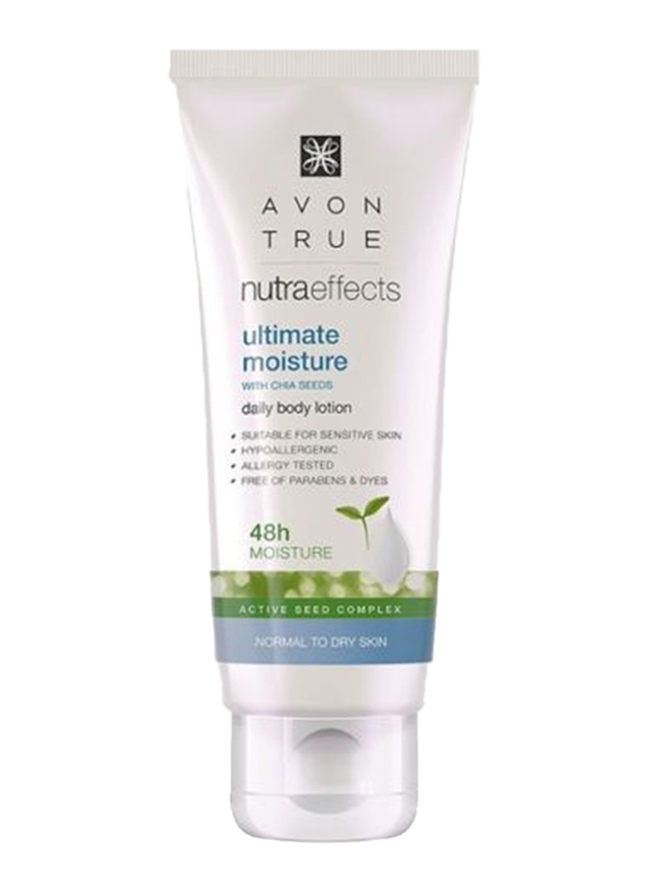 Avon True Nutraeffects Ultimate Moisture Body Lotion, 50ml