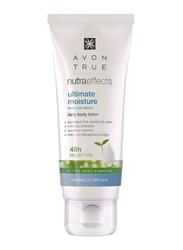 Avon True Nutraeffects Ultimate Moisture Body Lotion, 50ml