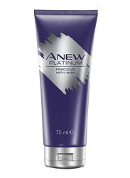 Anew Platinum Melted Metal Mask, 75 ml
