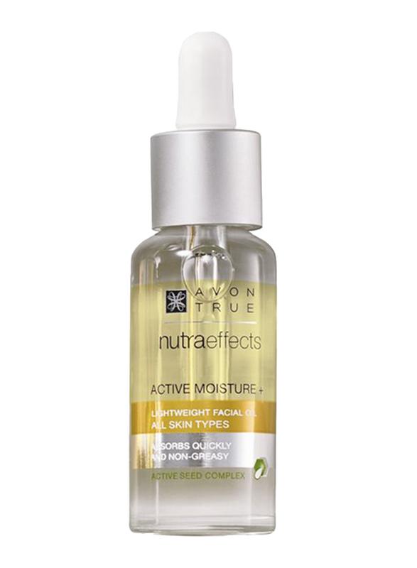 Avon True Nutraeffects Active Moisture with Lightweight Facial Oil, 30ml