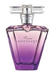 Avon Rare Amethyst 50ml EDP for Women