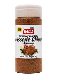 Badia Gluten Free Rotisserie Chicken Seasoning Spices, 297.7g