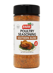 Badia Gluten Free Southern Blend Poultry Seasoning Spices, 155.9g