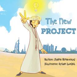 The New Project, Paperback Book, By: Shaima'a Al Marzouqi