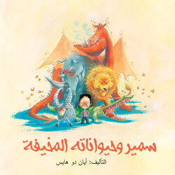 Samir and his scary animals, Paperback Book