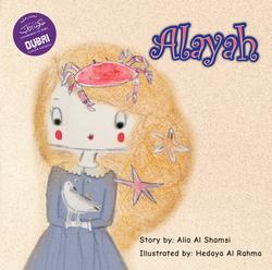 Allayah, Paperback Book, By: Alia Al Shamsi