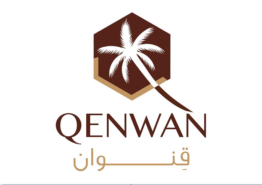 Qenwan Cafe