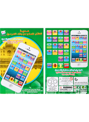 Generic Arabic Puzzle Simulation iPhone 5 Touch Screen Toy Phone for Kids, Silver