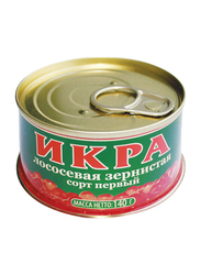 Santa Bremor Salmon Caviar Tin, 140 grams