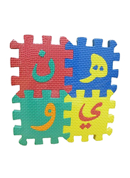 Noorart, Inc. 28-Piece Arabic Alphabet Puzzle Mat