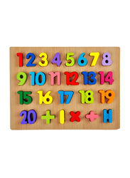 Alphabet ABC Numbers Educational Toy Puzzle Board, 30 x 22.5cm
