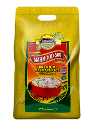 Mahmood 500 Premium 1121 XXXL Basmati Rice Pouch, 1 Kg