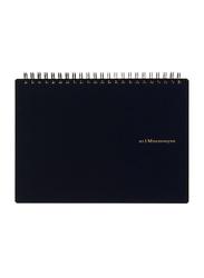 Maruman Mnemosyne 1 Hardcover Executive Unruled Notebook, 5.83 x 8.27 inch, A5 Size, N161, Black