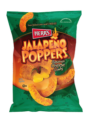Herr's Jalapeno Poppers Flavored Cheese Curls, 198g