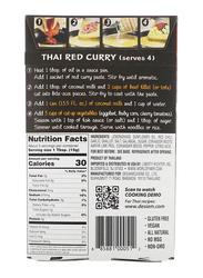 Desiam Red Thai Curry Paste, 70g