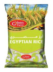 Green Farm Egyptian Rice, 2 Kg