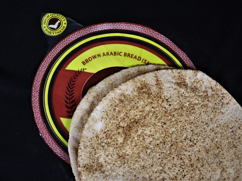 Al Khayam Arabic Bread Brown, Small