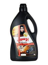 Persil Abaya Black Oud Liquid Detergent, 4 Liters