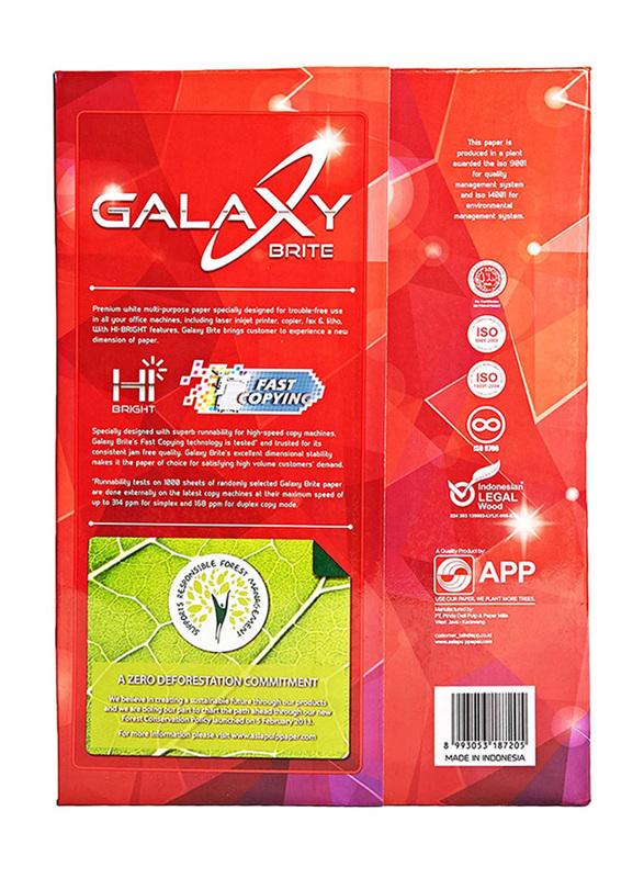 Galaxy Multi-Purpose Paper, 500 Sheets, 80 GSM, A4 Size, White