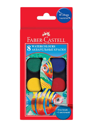 Faber-Castell Water Colour Paint Set, 8 Pieces, Multicolour