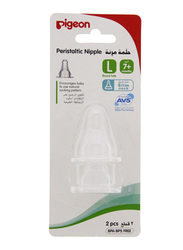 Pigeon Anti-Colic Peristaltic S-Type Slim Neck Nipple, Eng/Arb, Large, 2 Piece, Clear