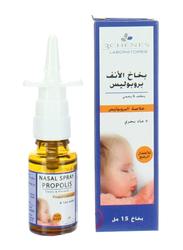 Propolis 15ml Nasal Spray for Baby