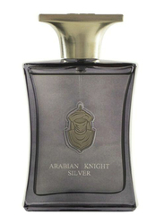 Arabian Oud Arabian Knight Silver 100ml EDP for Men