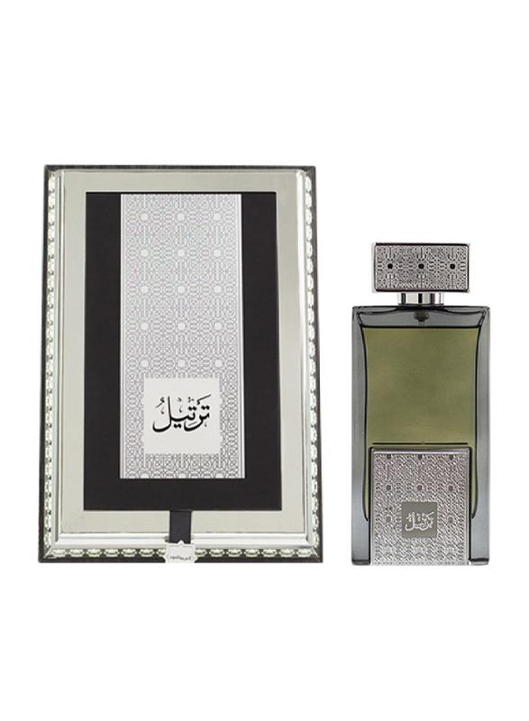 Arabian Oud Silver Tartiel 75ml EDP for Men