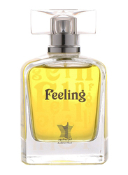 Arabian Oud Feeling 100ml EDP Unisex
