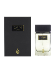 Arabian Oud Ehsas Special Edition 100ml EDP for Men