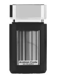 Arabian Oud Arabian Code 90ml EDP for Men