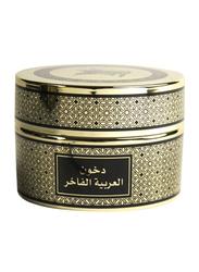 Arabian Oud Dokhon Al Arabia Deluxe 50gm Incense Unisex