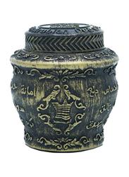 Arabian Oud Ma Ajoon Kalemat 40gm Incense Unisex