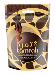 Tamrah Dark Chocolate Covered Date with Almond, 250g