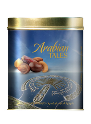 Arabian Tales Palm Jumeirah Milk Chocolate with Nuts, 200g