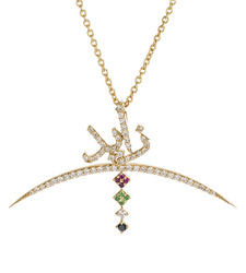 Wazna Jewellery Year Of Zayed Silver 925 Yellow Gold Plated Car Pendant