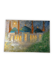 Aayrah Ray of Hope Painting, Multicolor
