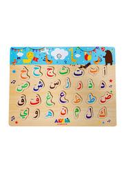 Alaabi Arabic Alphabet Sound Puzzle, Ages 3+