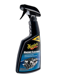 Meguiar's 473ml G14816 Engine Cleaner
