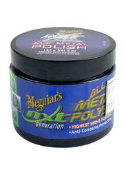 Meguiar's 142gm NXT Generation Anti-Corrosive All Metal Shine Polish