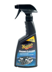 Meguiar's 450ml Engine Cleaner
