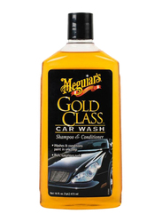 Meguiar's 473ml Gold Class Car Wash, Yellow